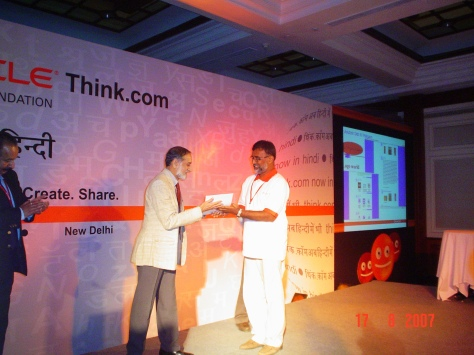 ORACLE EDUCATION FOUNDATION THINK.COM 'INDIA CONTEST 2007'. RECEIVING THINK.COM INDIA CONTEST 'EXCELLENCE IN PERFORMANCE' FOR DESIGNING ORACLE THINK.COM WEBSITES FROM DR. KIRAN KARNIK, PRESIDENT NASSCOM.