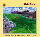 31 st issue of CHIHNA 2011