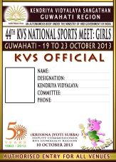 IDENTITY CARD KVS NAT GAMES